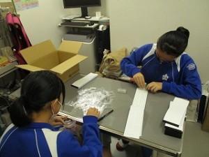 宇津木動物病院 (3)