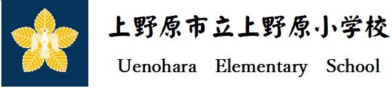 uenoharasyou